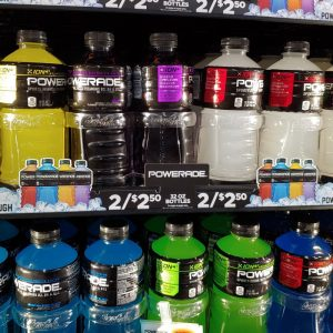 Kountry Korner specials - 32 ounce Powerade